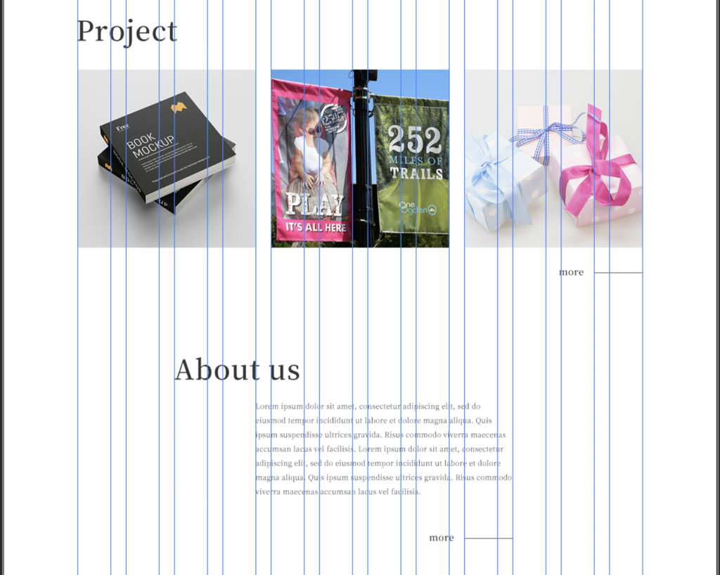 project、about